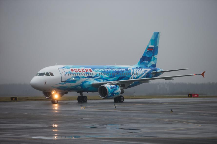 Авиакомпания «Россия» в цветах «Зенита»