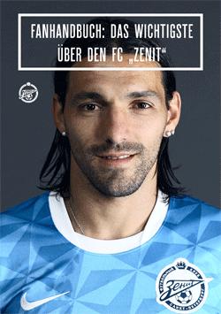 """Fanhandbuch: Das Wichtigste über den FC """"Zenit"""""""