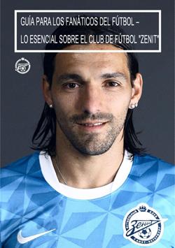 """Guia Para Los Fanes Del Futbol: Lo Principal Sobre El Club De Futbol """"Zenit"""""""