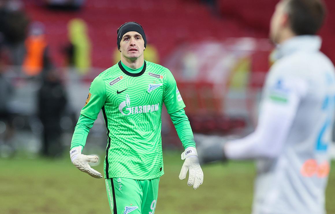 Андрей Лунев вызван в национальную сборную России