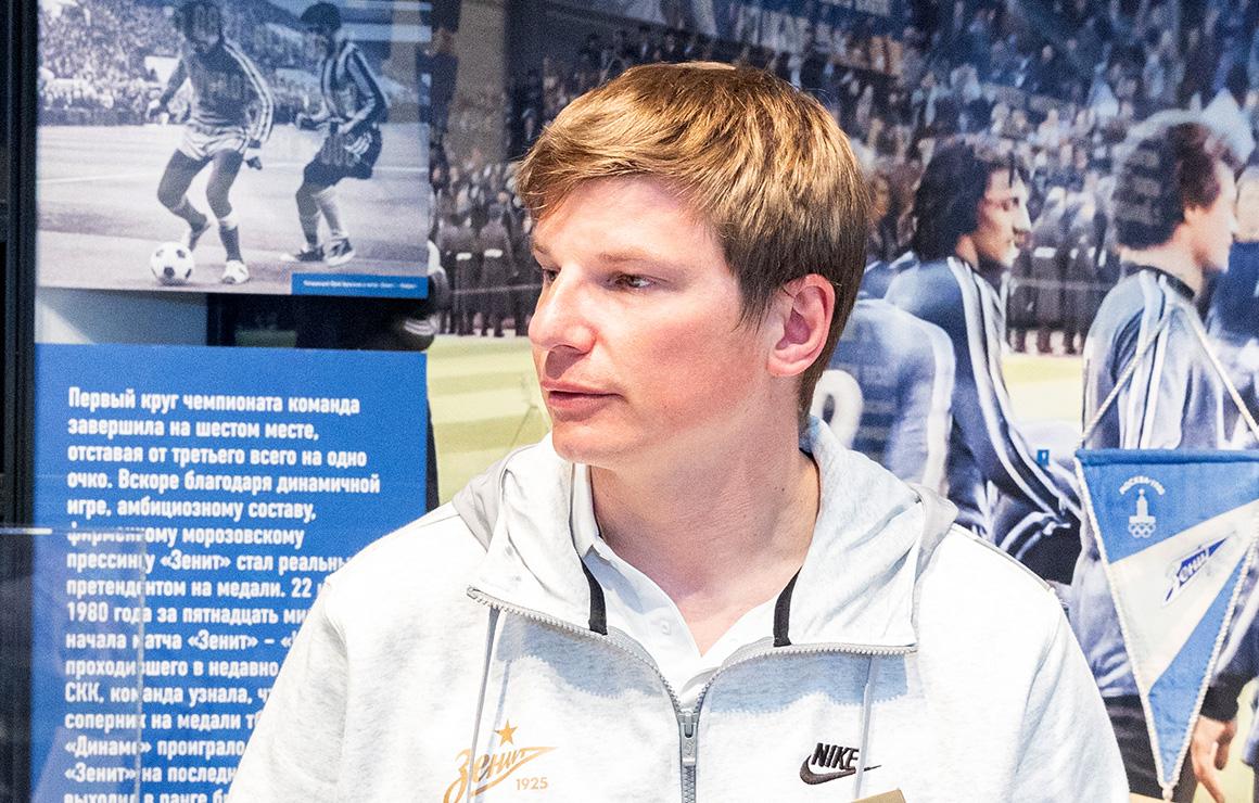 """Андрей Аршавин: «""""Зенит"""" на многие годы вперед хочет оставаться самым популярным клубом страны»"""