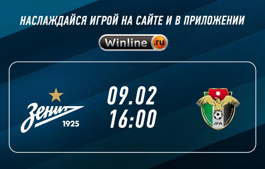 Winline_Translation_Zenit_1176x750_v3.jpg